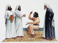 jesus and pharisees