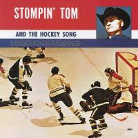 This post is about the Hooky Song, not the Hockey Song